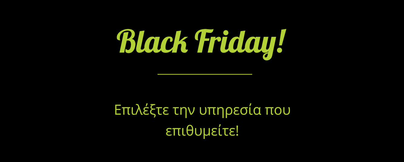 Black Friday στα City Med